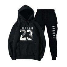 منتج جديد 2018 ملابس رياضية للرجال من JORDAN 23 سترة مطبوعة بغطاء للرأس للرجال ملابس رياضية هيب هوب للرجال