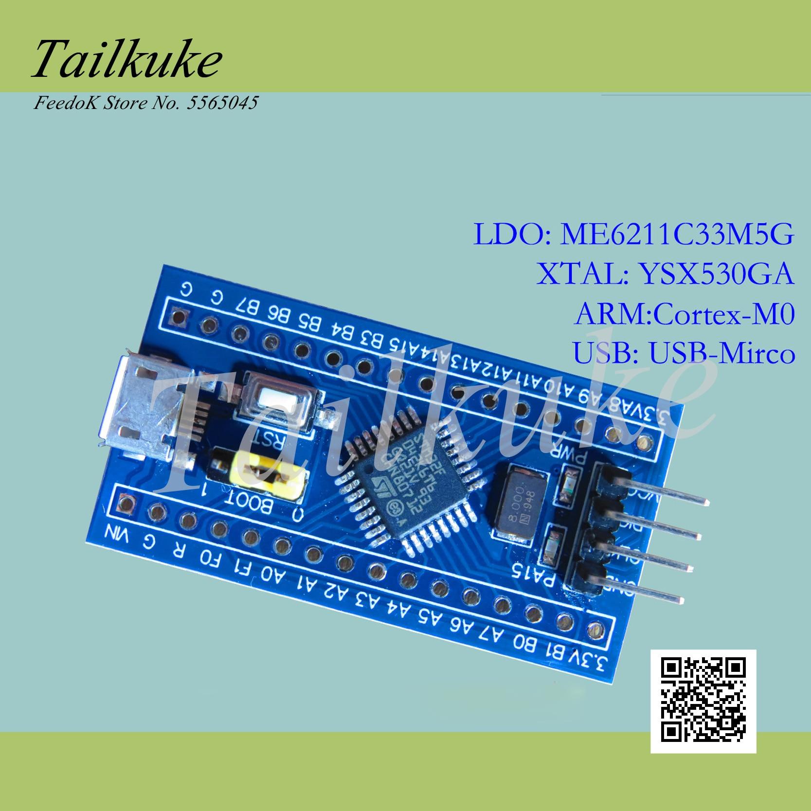 Stm32f042 Minimum System Stm32f042k6t6 Promotion Core Board Cortex-m0 Development Board M0 Elegant Shape