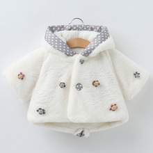 Baby Jacket Coat Cardigan Cloak Newborn Boys Winter Children Wool Windbreaker Warm