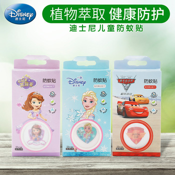 12pcs/set Disney frozen elsa anna Non-woven plant anti-mosquito stickers Sophia cars mosquito repellent tent clothes