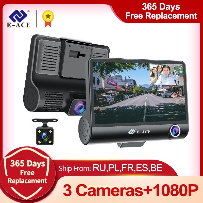 Фотокамера E-ACE 3 Автомобильный видеорегистратор 4,0 дюйма видеорегистратор авторегистратор с двойным объективом Поддержка камеры заднего в...