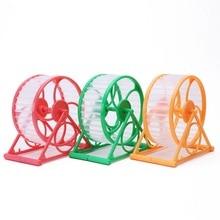 Домашнее животное бег хомяк спорт беговое колесо хомяк клетка аксессуары игрушки новые маленькие животные колесо для тренировок товары для домашних животных