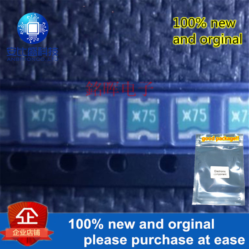 10pcs 100% New And Orginal PTC Self-recovery Fuse Patch SMD MICROSMD 075F-2 1210 6V 0.75A In Stock