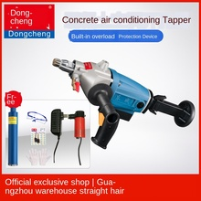 цена на Water drilling machine, hand-held table type, industrial drilling machine, concrete air conditioner, hole opening tool