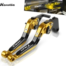For Yamaha Scooter TMAX 500 530 T-Max500 T-MAX530 2008-2018 2017 Brake Handle Adjustable Motorcycle Clutch Brake Lever Handle cnc adjustable motorcycle brake clutch levers for yamaha tmax 500 tmax 530 t max500 t max530 t max 500 530