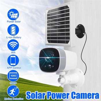 1080P Solar Power Camera 2MP Wireless Wi-fi Security Surveillance Waterproof Outdoor Camera IR Night Vision Solar Power HD Camer 1
