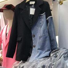 New Female Korean Denim Irregular Stitching Personality Fashion Loose Suit Jacke
