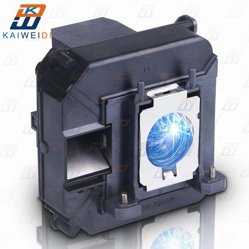 Compatible For ELPLP64 For EPSON D6155W/D6250/EB-1840W/EB-1850W/EB-1860/EB-1870/EB-1880/EB-935W/EB-D6155W Projector Bulb