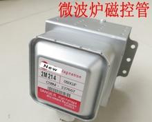 Оригинальная Микроволновая печь магнетрон 2M214 для LG СВЧ частей