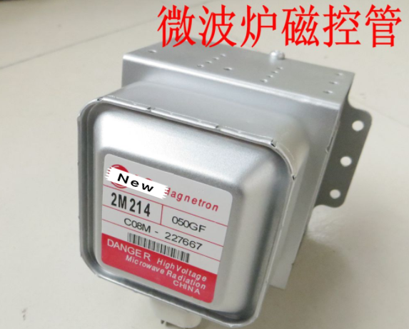 Original Microwave Oven Magnetron 2M214 for LG Microwave Parts