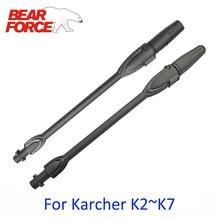 Boquilla giratoria para lavadora de coche Karcher serie K de alta presi/ón