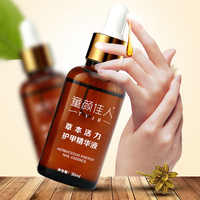 30ml Nail Care Essence Oil Nail Treatment Essence Toe Nail Finger Anti Fungus Infection