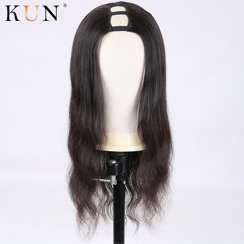 Straight Human Hair U Part Wig Brazilian 150 Density Middle Part Human Hair Wigs Remy Pre Plucked Natural Straight Wig For Women