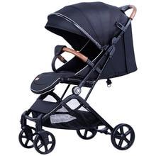 Bair 2020 baby stroller, Landscape Stroller  All-aluminum car wheel shock absorber folding Stroller baby stroller baby stroller folding shock absorber high landscape can be two way