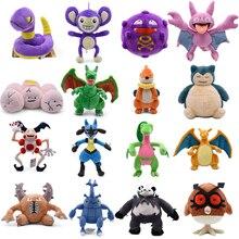 Peluche Snorlax Grovyle Charizard Pinsir Lucario Aipom Buizel Rayquaza Pangoro Plush Doll Kids Toys For Children
