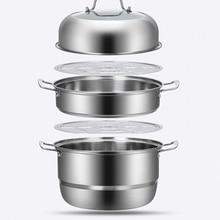 Упрочненная нержавеющая сталь трехуровневая многофункциональная Кастрюля со спуском пара кухонная посуда кухонный аксессуар