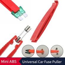 Универсальный Авто Предохранитель Съемник зажим извлечения безопасности инструменты ABS прочный