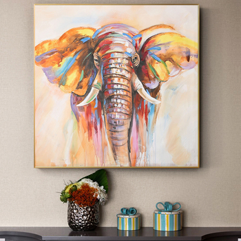 Full square 5D DIY Diamond painting Animal elephant3D Diamond embroidery Animal mosaic Cross stitch Home decoration M541 image