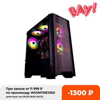 Funhouse Gaming PC A9-A9820 8-core Desktop APU R7 350 GPU DDR3 8G RAM 120G SSD 2.35GHz Compared with i5-7400 High Performance PC 1