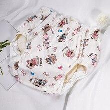 Fuubuu2215-Cute Baby Diaper-Changing-Mat/adult XL Dog-Xl
