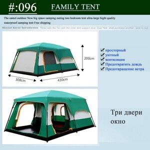 Image 2 - Camping zelt Zwei geschichte outdoor 2 wohnzimmer und 1 hall high qualität familie camping zelt große raum zelt 8/10 outdoor camping