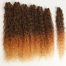 Афро кудрявые Вьющиеся Волнистые пряди волос 7 шт/упак Омбре
