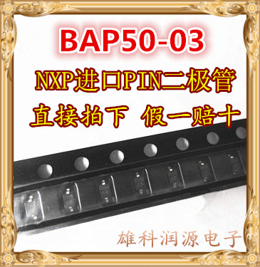 30pieces  BAP50 03 SOD323 A8 NXPPIN|Car Switches & Relays| |  - title=