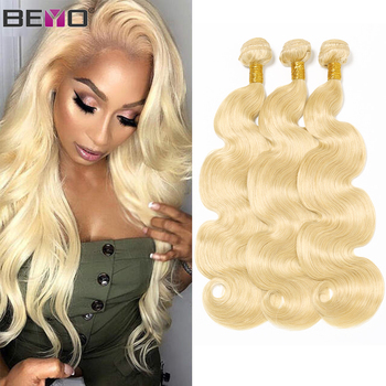 #613 Blonde Bundles Body Wave Brazilian Hair Weave Bundles 100% Human Hair Bundles Non Remy Hair Extensions Beyo Hair 10''-24''