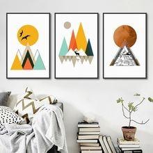 Современная Абстрактная красочная Геометрическая треугольная