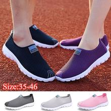 Unisex Running Sneakers Super Light Air Mesh Breathable Walking Shoes Couples Shoes new shoes light double wheel breathable glowing walking shoes led roller skates 3 colors unisex students walking sneakers