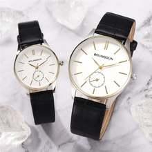 Наручные часы для влюбленных минималистичные кварцевые с тонким
