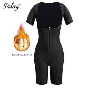 Image 1 - Full Body Shaper with Zipper Butt Lifter Waist Trainer Shapewear Postpartum Thigh Trainer Adjustable Bodysuit Neoprene Jumpsuits