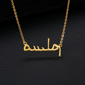 Image 3 - Custom Name Necklace Personalized Arabic Necklace Women Men Stainless Steel Gold Chain Choker BFF Islam Fashion Jewellery Gift