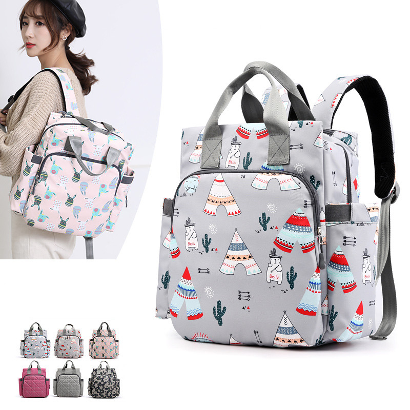 Fashion Woman Nylon Backpack Mommy Maternity Diaper Bag Solid Zipper Large Capacity Waterproof Travel Backpack Baby Care Bag