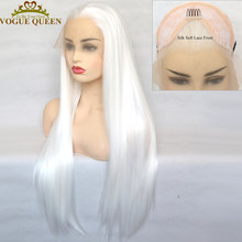 Vogue Queen Platinum White Synthetic Lace Front Wig Long Straight For Women Heat Resistant Fiber Natural Hairline Cosplay Wigs