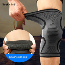 1PCS Breathable Basketball Football Sport Safety Kneepad Volleyball Knee Pads Training Elastic Knee Support Knee Protect basketball knee pads adult football knee brace support leg sleeve knee protector calf support ski kneepad joelheira sport safety