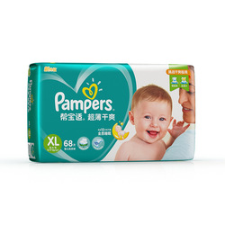 Couches Pampers Ultra minces et sèches Lv Bang XL68 couches Pampers Lv Bang