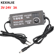 Adjustable 3V 4V 5V 6V 7V 8V 9V 10V 12V 13.5V 14V 15V 16V 18V 19V 20V 21V 24V 2A 3A 5A Power Adapter Supply Display Screen