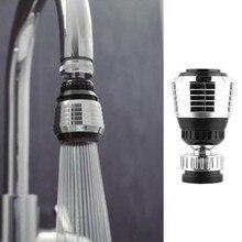 2 шт 360 градусов вращающийся диффузор кухонные аксессуары для чистки овощей инструменты брызгозащищенные Водосберегающие душ Кухонные гаджеты