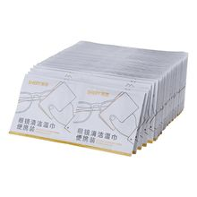 1 1 Box Glasses Cleaner Disposable Wet Paper Tissue Cloth Cleaning Lens Portable Sunglasses