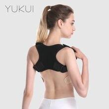 Yu kui postura corrector coluna volta ombro suporte corrector banda ajustável correção cinta jubarte volta alívio da dor