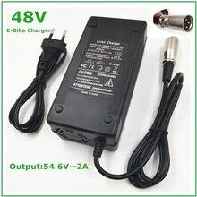 54.6V2A şarj cihazı 54.6v 2A elektrikli bisiklet lityum pil şarj cihazı için 48V Li ion lityum pil paketi XLR fiş 54.6V2A şarj cihazı