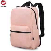 Tigernu 새로운 도착 여성 핑크 고품질 학교 배낭 가방 여자를위한 부드러운 빛 여행 Mochilas 여성 캐주얼 러블리 가방