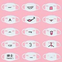 20Pcs KPOP Cute Cartoon Expression Mouth Mask Respirator Unisex Cotton Face Mask Funny Winter facial Masks K pop Kawaii