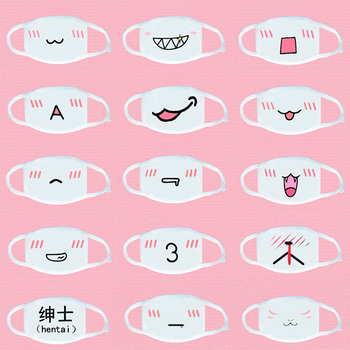 20Pcs KPOP Cute Cartoon Expression Mouth Mask Respirator Unisex Cotton Face Mask Funny Winter facial Masks K-pop Kawaii