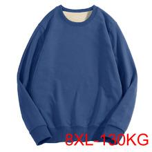 Jesień zima mężczyźni bluzy 5XL 6XL 7XL biust 138cm plus rozmiar mężczyzna bluzy 5 kolorów tanie tanio Jesień I Zima Na co dzień Daily CN (pochodzenie) Pełne inny COTTON Stałe REGULAR Z okrągłym kołnierzykiem Bluzy z kapturem
