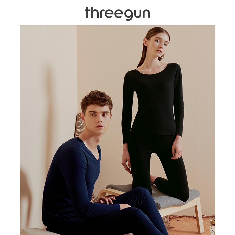 THREEGUN Seamless Long Johns Underwear For Men And Women Stretch Cotton Rround Neck Lightweight Bottoming Thermal Underwear Set