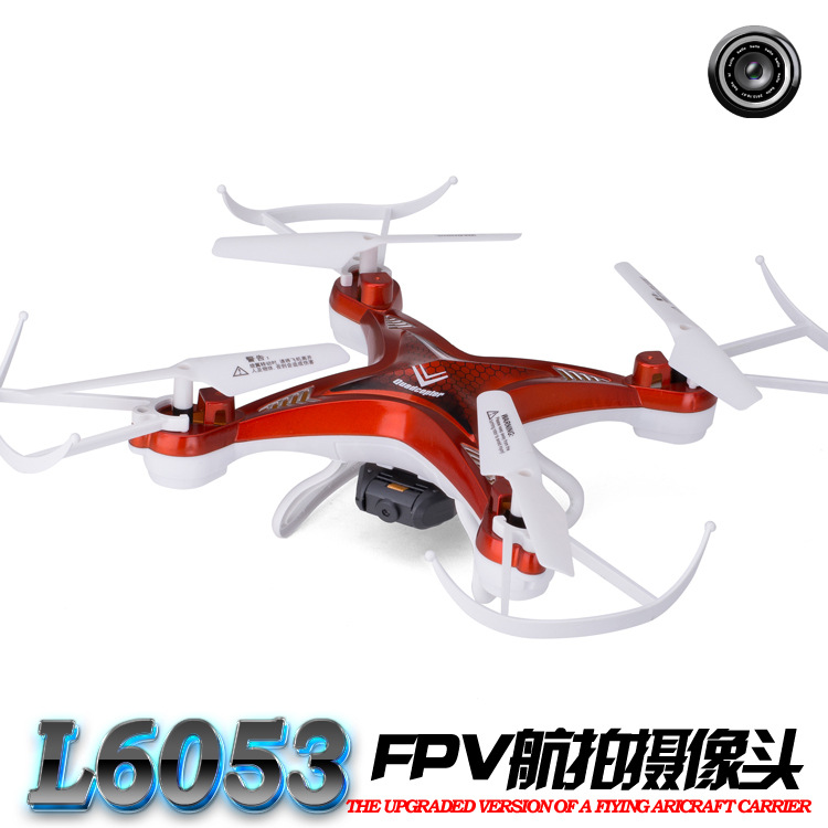 Small Package Remote-controlled Unmanned Vehicle Aerial Photography WiFi Image Transmission Visual Remote Control Aircraft Quadc