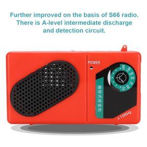 Image 4 - 3V 14dB sześcio rurowy AM S66E Radio klasyczny obwód elektroniczny komponenty DIY zestaw do produkcji z 5mm радиоприемник
