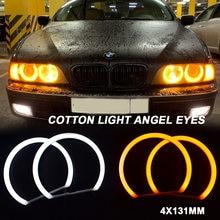 4x131 мм белого и желтого цвета smd светодиодный Ангельские